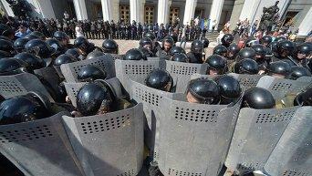 Столкновения под Верховной Радой в день принятия проекта изменений в Конституцию в первом чтении