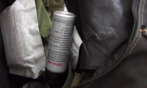 Оперативное видео задержанного с гранатой