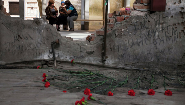 Траурные мероприятия в годовщину трагедии в Беслане. Архивное фото