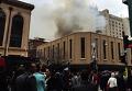 Пожар в деловом центре австралийского города Аделаида