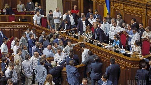 Заседание Верховной Рады 31 августа 2015 г.