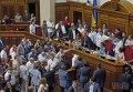 Заседание Верховной Рады 31 августа 2015 г. Архивное фото