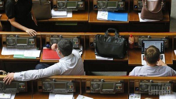 Открытие третьей сессии Верховной Рады Украины восьмого созыва