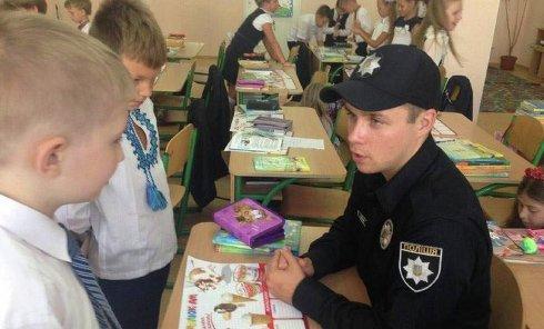 Патрульные полицейские в столичных школах