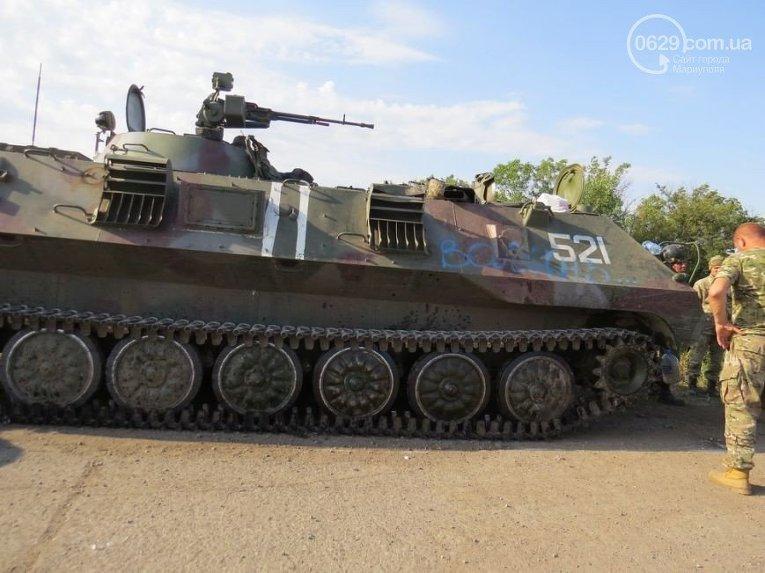 На месте столкновения БТР и легкового автомобиля в Донецкой области