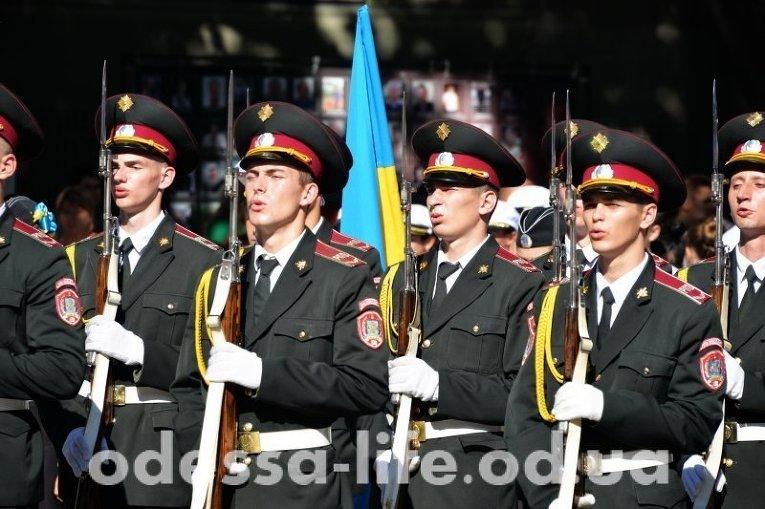 День города в Одессе