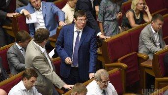 Юрий Луценко во время заседания Верховной Рады. Архивное фото