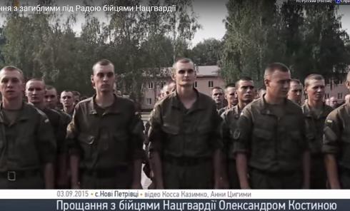 В Новых Петровцах попрощались с двумя погибшими бойцами Нацгвардии