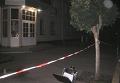 Взрыв у областной прокуратуры в Ровно