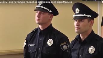 Аваков представил нового руководителя полиции Харькова