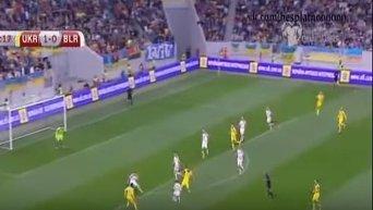Видео голов матча сборной Украины и команды Белоруссии