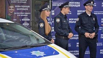 В Виннице стартовал набор в новую патрульную полицию