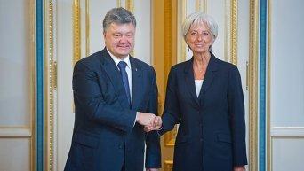 Встреча Порошенко и Лагард в Киеве