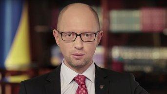 Яценюк о новой налоговой политике. Видео