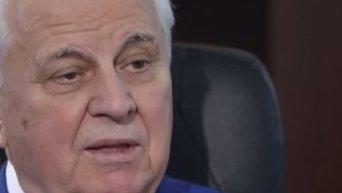 Кравчук об Украине и Крыме. Видео