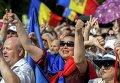 Протестующие в Кишиневе требуют отставки президента и досрочных выборов.