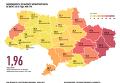 Экономическое положение Украины. Инфографика
