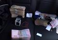 Ликвидация конвертцентра с оборотом 700 млн грн под Днепропетровском. Видео