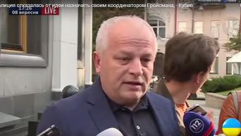 Коалиция отказалась от идеи назначить своим координатором Гройсмана - Кубив