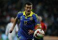 Артем Федецкий во время матча сборных Украины и Словакии