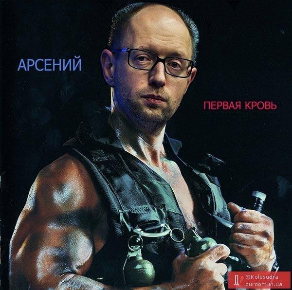 Яценюк - депутатам: Не становитесь на пути Украины в Евросоюз - Цензор.НЕТ 7598