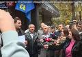 Свобода проводит протест в ГПУ