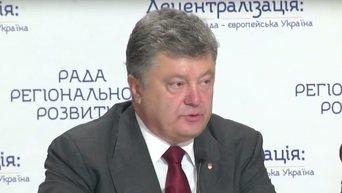 Порошенко подписал указ о проведении местных выборов. Видео