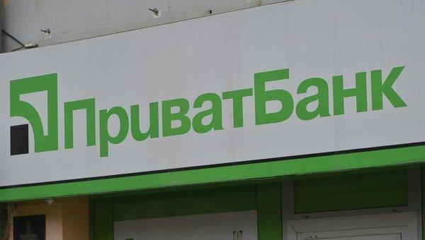 Здание ПриватБанка в Киеве