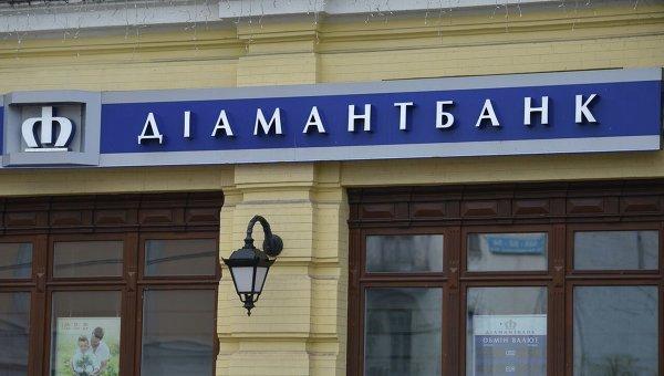 http://rian.com.ua/images/37341/57/373415705.jpg