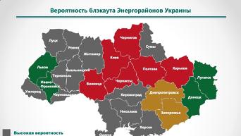 http://rian.com.ua/images/37345/50/373455053.png
