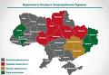 Вероятность блэкаута энергорайонов Украины