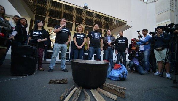 Протесты под МВД. Архивное фото