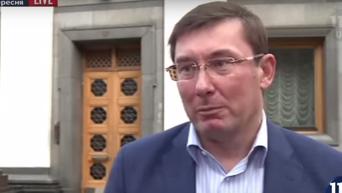 Юрий Луценко рекомендовал Семенченко выключать телевизор на ночь, если на него давит президент