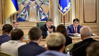 Петр Порошенко и Михаил Саакашвили на встрече с глава райадминистраций Одесской области