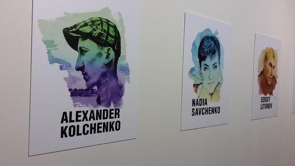 На форуме YES-2015 выставлены портреты украинцев, арестованных зарубежом