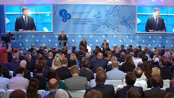 Петр Порошенко открывает форум YES