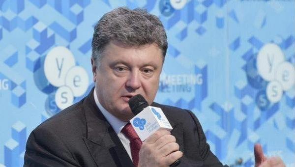 Петр Порошенко на форуме YES