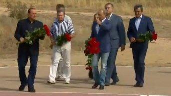 Встреча Владимира Путина и Сильвио Берлускони в Крыму