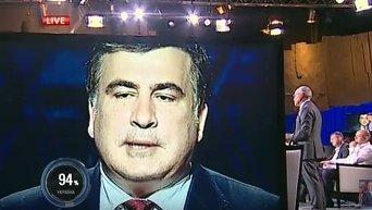Саакашвили о коррупции. Шустер Live. Видео