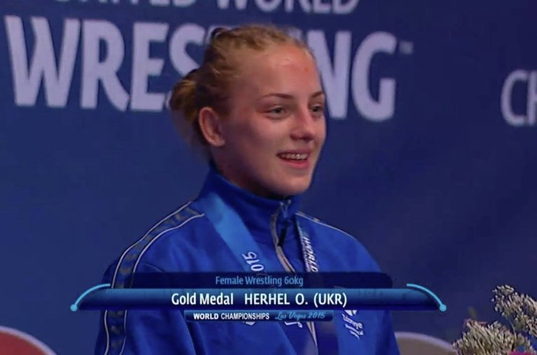 Украинка Оксана Гергель стала чемпионкой мира по вольной борьбе - Цензор.НЕТ 2460