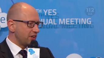 Яценюк: мы проведем реструктуризацию долга через Раду. Видео