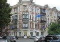 Подразделение Укрпочты в Киеве
