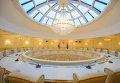 Круглый зал в Президент-отеле в Минске, где проходят заседания контактной группы по Украине