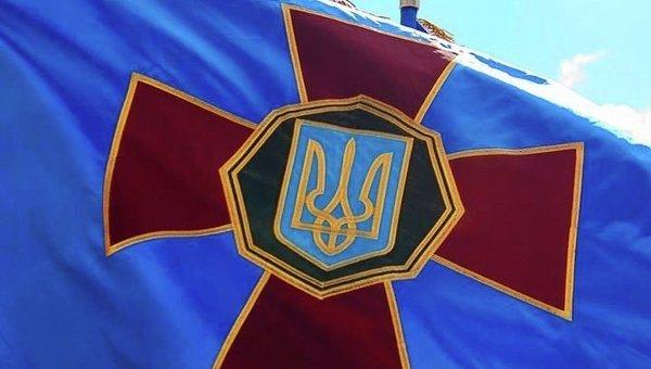 Флаг Национальной гвардии Украины
