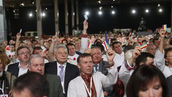 Съезд Батькивщины в Киеве