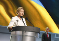 Юлия Тимошенко на съезде Батькивщины