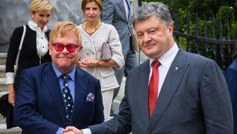 Встреча Элтона Джона и Петра Порошенко в Киеве