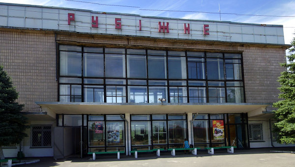 Железнодорожный вокзал в Рубежном