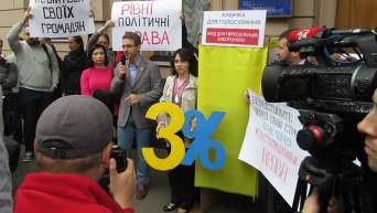Митинг с требованием обеспечить переселенцам право голосования под Верховной Радой