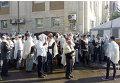 Хасиды в Умани отмечают Новый год